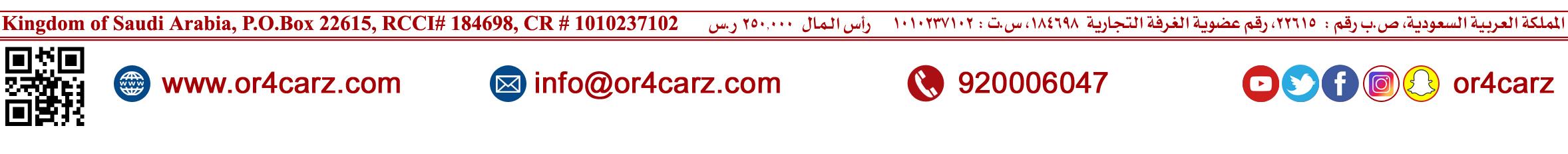 www.or4carz.com